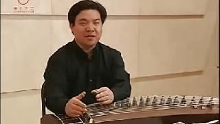 王中山古筝演奏及教学