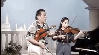 开塞小提琴教程-林耀基教授讲解