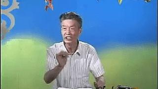 赵松庭笛子教程