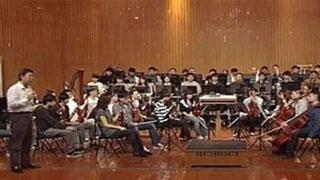 走进交响音乐的世界-华南理工大学公开课