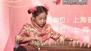 2010上海音乐学院·全国青少年(业余)器乐大赛古筝决赛
