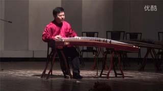 王中山2015珠海古筝独奏会